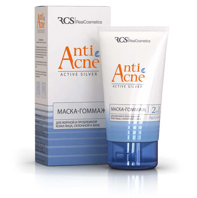 RCS Anti Acne cleansing face mask