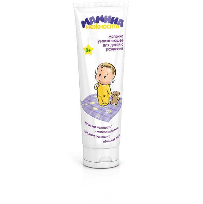 Moisturizing Body Milk for Babies